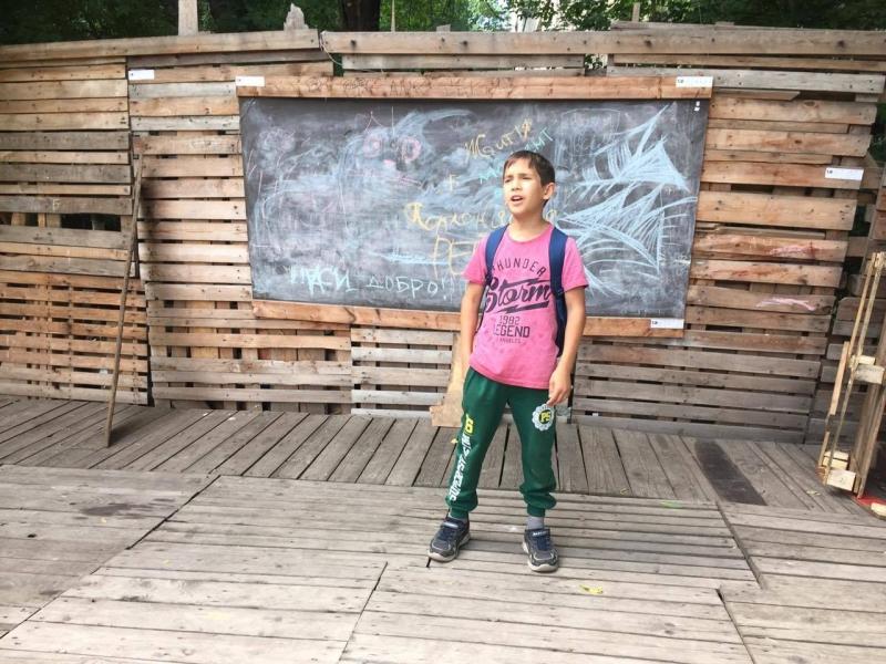 Дитячий комунікативний табір - літо-2017, Київ