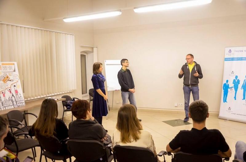 Воркшоп - Основи ораторського мистецтва - жовтень-2018, Львів