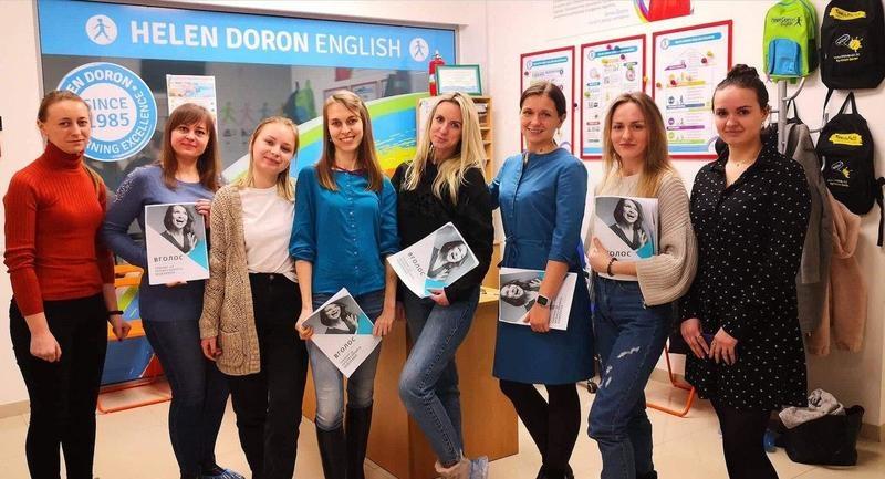 Корпоративний тренінг «Вголос» для педагогів школи «Helen Doron»